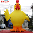 5mH Yellow advertising chicken inflatable cartoon animal,free blower inflatable big cock cartoon