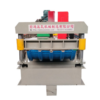 Arched corrugated steel roof sheet tile roll forming making machine