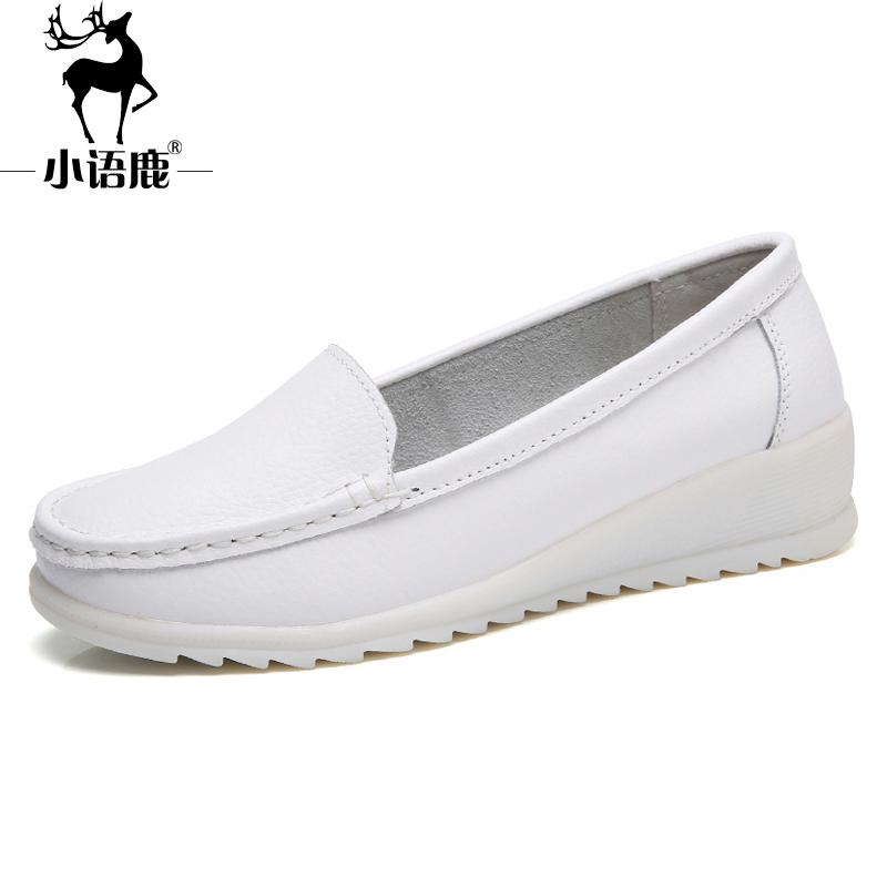 venta más barata online para la venta lista nueva Venta al por mayor zapatos blancos para trabajar-Compre ...