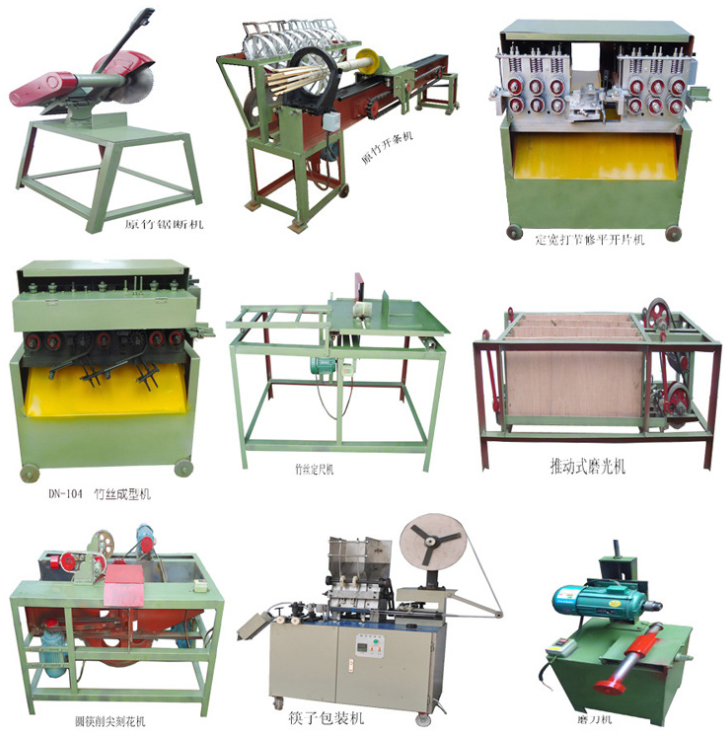 Multi-function Widely used machine making toothpick / bamboo toothpick making machine in india