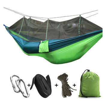 High quality Factory Outdoor garden camping folding leisure products lightweight nylon portable hammocks with mosquito bug net