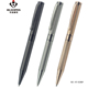 Newly Brown Gold Metal Ballpoint Pen Fancy Design Company Gift Pen