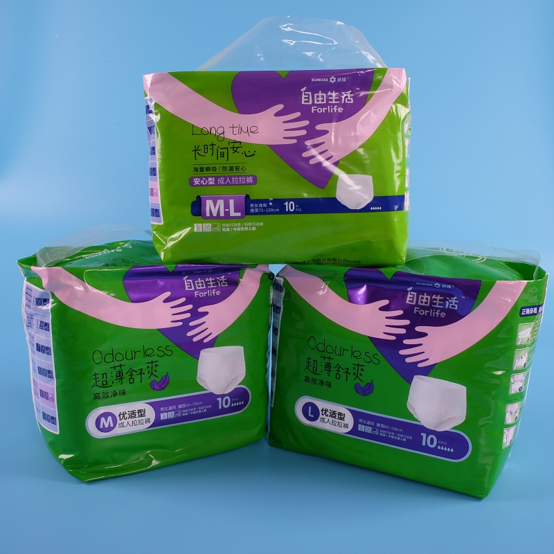 oem disposable incontinence adult pull up diapers pants