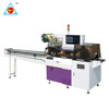 Automatic Frozen food Packing Horizontal Pillow Packaging Machine
