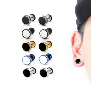 Punk Anti allergy Piercing Ear Stud Male Fashion Jewelry Best Gifts Unisex Barbell Surgical Steel Men Earrings