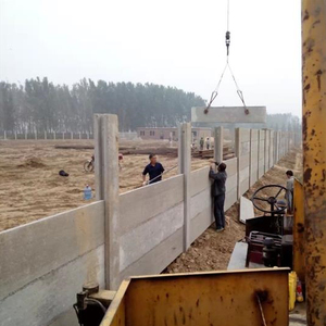 precast boundary wall machine in india, precast boundary