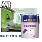 eco friendly Anti-seepage and alkali resistance exterior waterproof stone texture wall acrylic paint primer coating