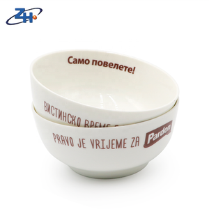 High quality round ceramic white bowl with printed