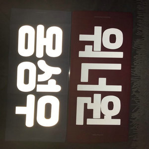 customize double sided kpop suede holographic slogan banner for korean  superstar