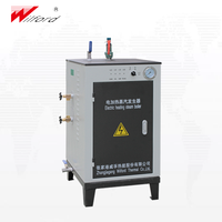 Mini Electric Steam Generator 9-72KW Electric Boiler