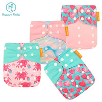 happyflute baby washable cloth diapers adjustable reusable nappies factory price