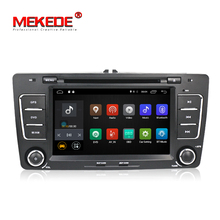 "Mekede Android8.1 <span class=keywords><strong>7</strong></span> ""Auto DVD-Player mit Radio <span class=keywords><strong>GPS</strong></span> für VW Skoda Octavia laura <span class=keywords><strong>2012</strong></span> Auto Navigation System RAM2G ROM16G Wifi 4G BT"