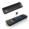 New design Double side 2.4G Wireless Keyboard+air fly mouse for smart TV Android TV box remote control With Backlight