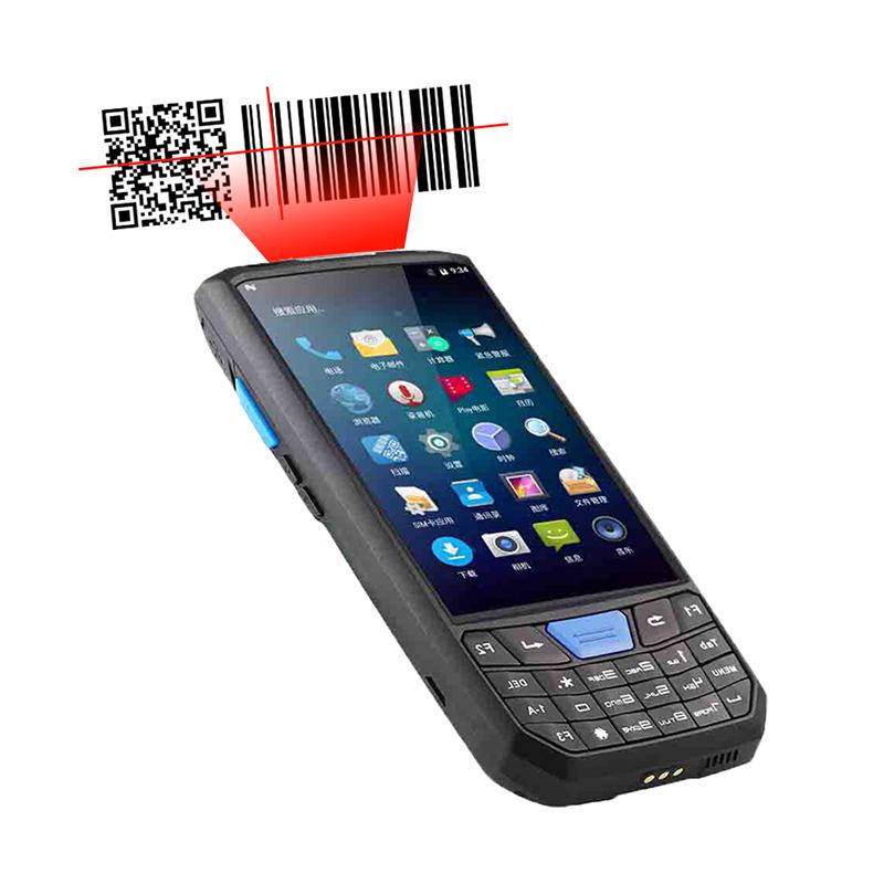 China Android Barcode, China Android Barcode Manufacturers