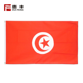 custom national flags 3x5ft of countries , 3x5 custom Tunisia flag