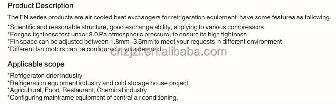 Air Cooled Condenser Evaporator Manufacturer