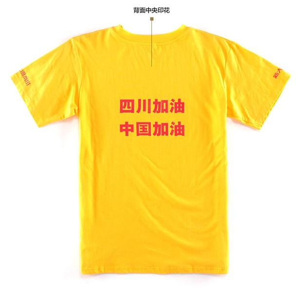 bb91f8096 Frete grátis por atacado de china roupa feminina camisetas 180g 100%  ringspun algodão volta do