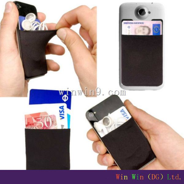 Breakaway Pattern Id Card Holder Fashion Personalized Leather Business Credit For Cell