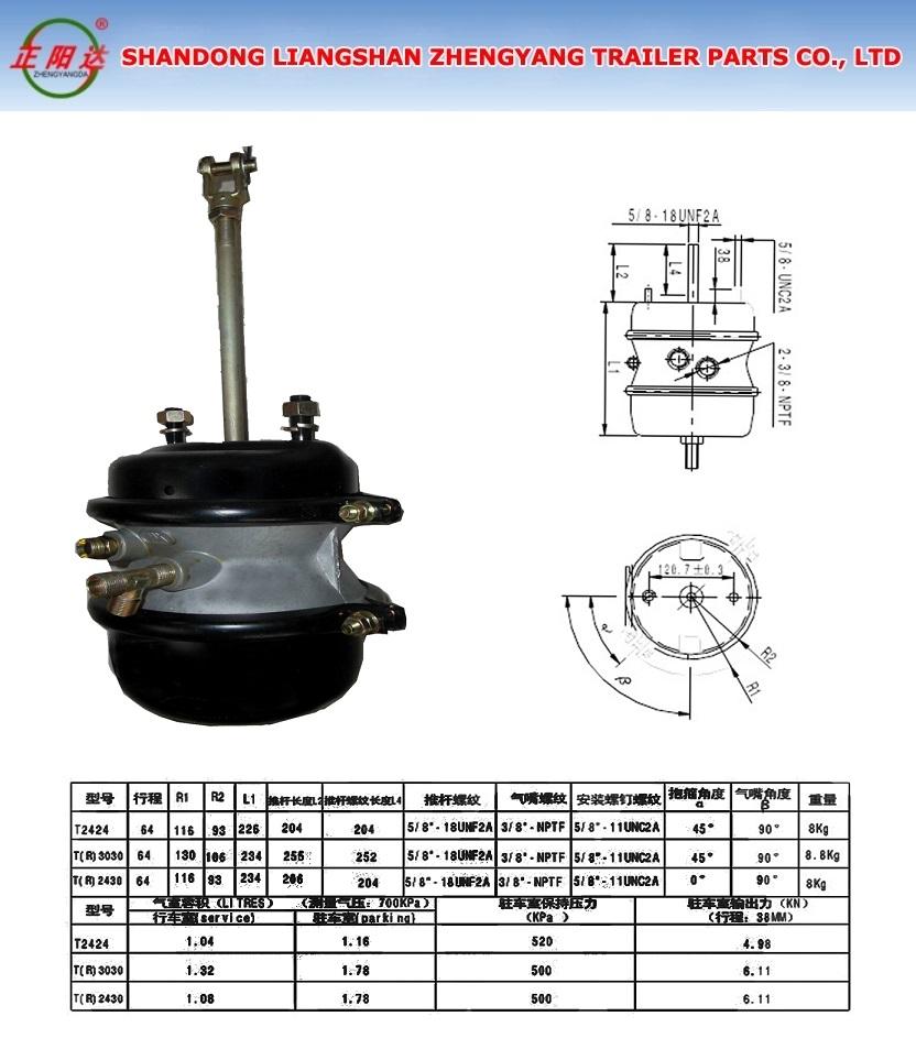 Air Chamber Air Brake Chamber T3030 Dd Air Chamber Buy