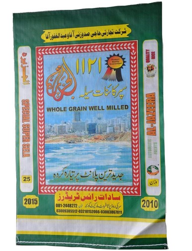 PP woven rice flour bag/sack 20kg 25kg 50kg