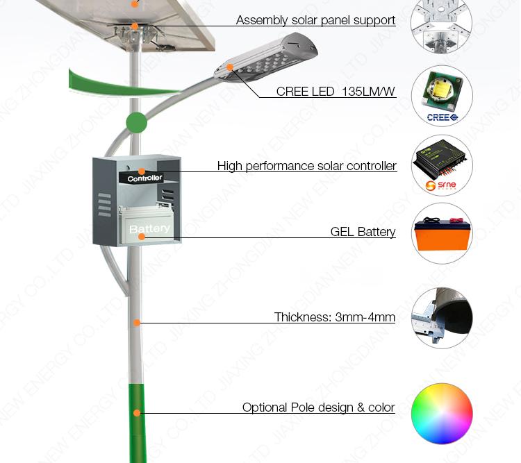 solar led 80w street light solar powered street light
