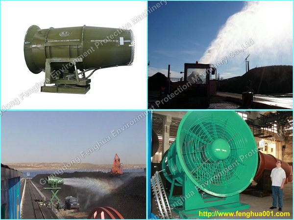 160-170m Long Distance Huge Dust Control Fan Mist Sprayer Fog Cannon