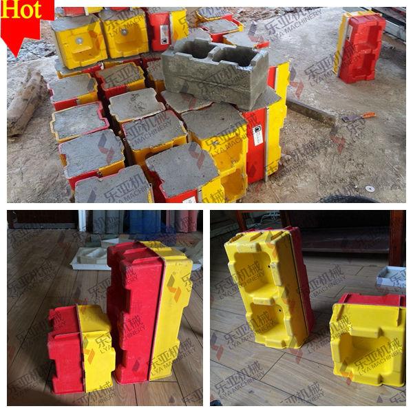 Plastic Concrete Block Forms