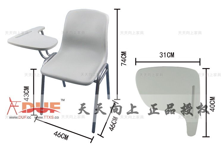 First Class Plastic Student Chair with Writing Board and Book Rack Stacking  Lecture School Furniture