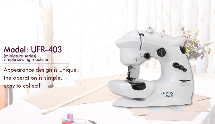 7 types sewing patterns sewing machine Alibaba hot sale