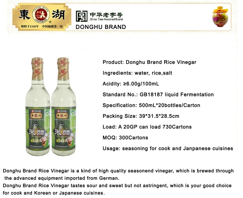 6% rice white perfume vinegar 500 ml certification IS09001