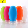 /product-detail/travelsky-cheap-travel-containers-portable-plastic-shampoo-cosmetic-travel-bottles-62038781137.html