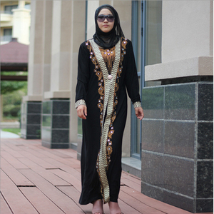 Cheap Price Wholesale Hot Model Design Muslim Dubai Abayas Collection