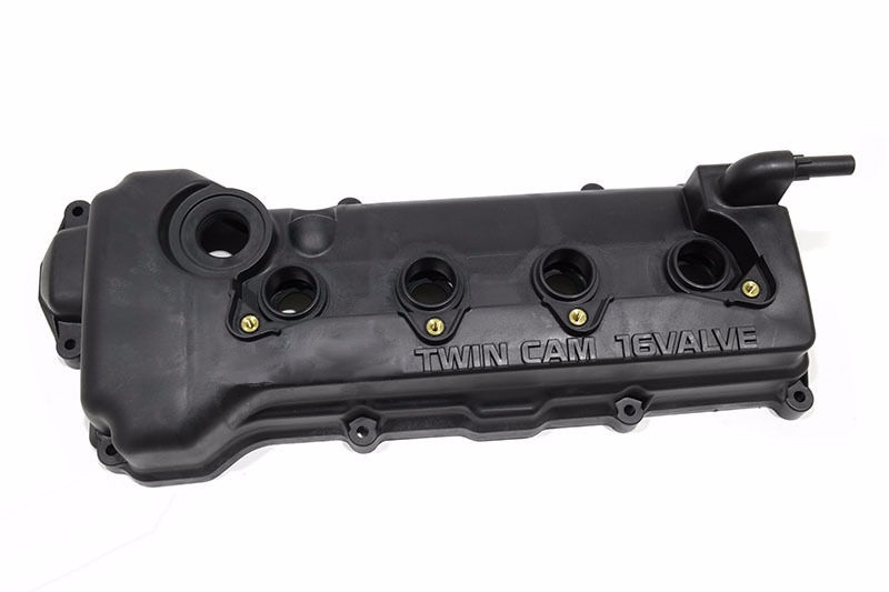Oem 13264-4z011 Cylinder Head Cover With Gasket Engine ...