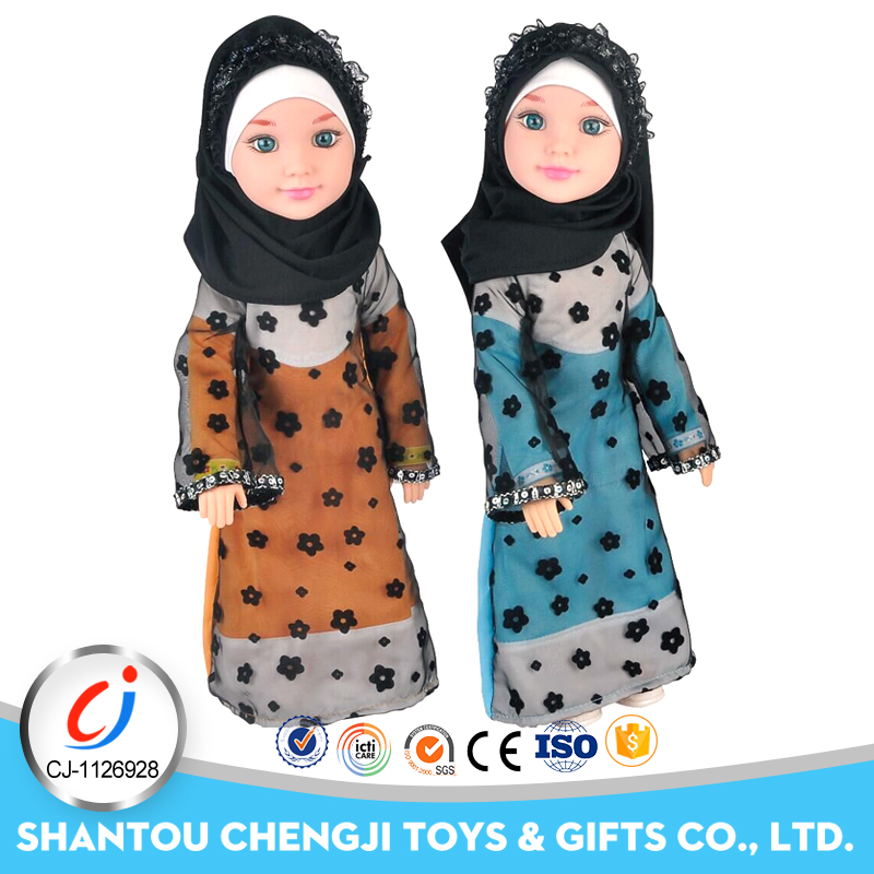 Beautiful design 18 inch muslim doll with music for girl