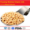 Da dou raw products made from soybeans and Soybean Seed Extract