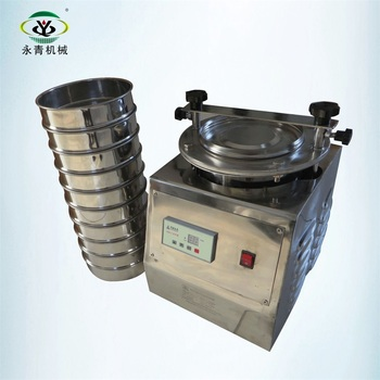 "Laboratory sieve shaker for sale with 8"" diameter"