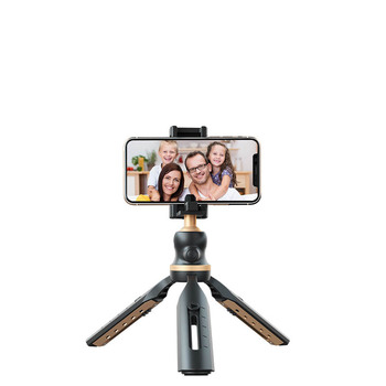 Flexible Mini tabletop Tripod Portable Aluminum Alloy tripod Stand with Swivel Ball Head for DSLR Cameras phones RK-L10