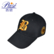 wholesale custom 100% cotton 3d embroidery logo golf sports caps and hats for men