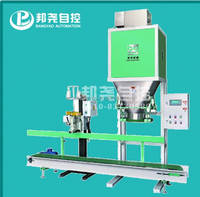 Big Woven Bag plastic pellet chemical packing packaging bagging filling machine factory open mouth bag