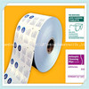 Best price pe poly laminate aluminum foil paper in roll for alcohol pad