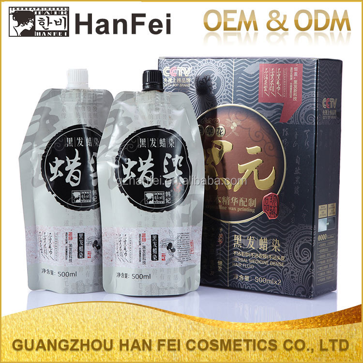 Permanent no PPD herbal black hair dye organic hair color dye cream black hair color