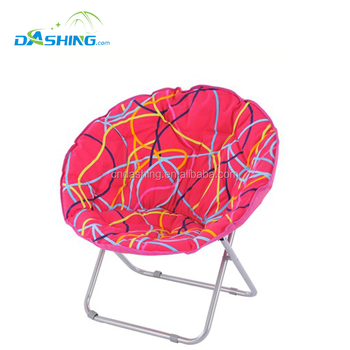 Discount Bedroom Adults And Kids Moon Chair, Adult Moon Chair, Folding  Round Moon Relaxing
