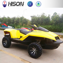 Hison Top Selling Touring Four Wheeler Water Jet Quad Bike Prices
