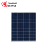 Small size 36 cell pv solar 12v 70w 75W solar panel