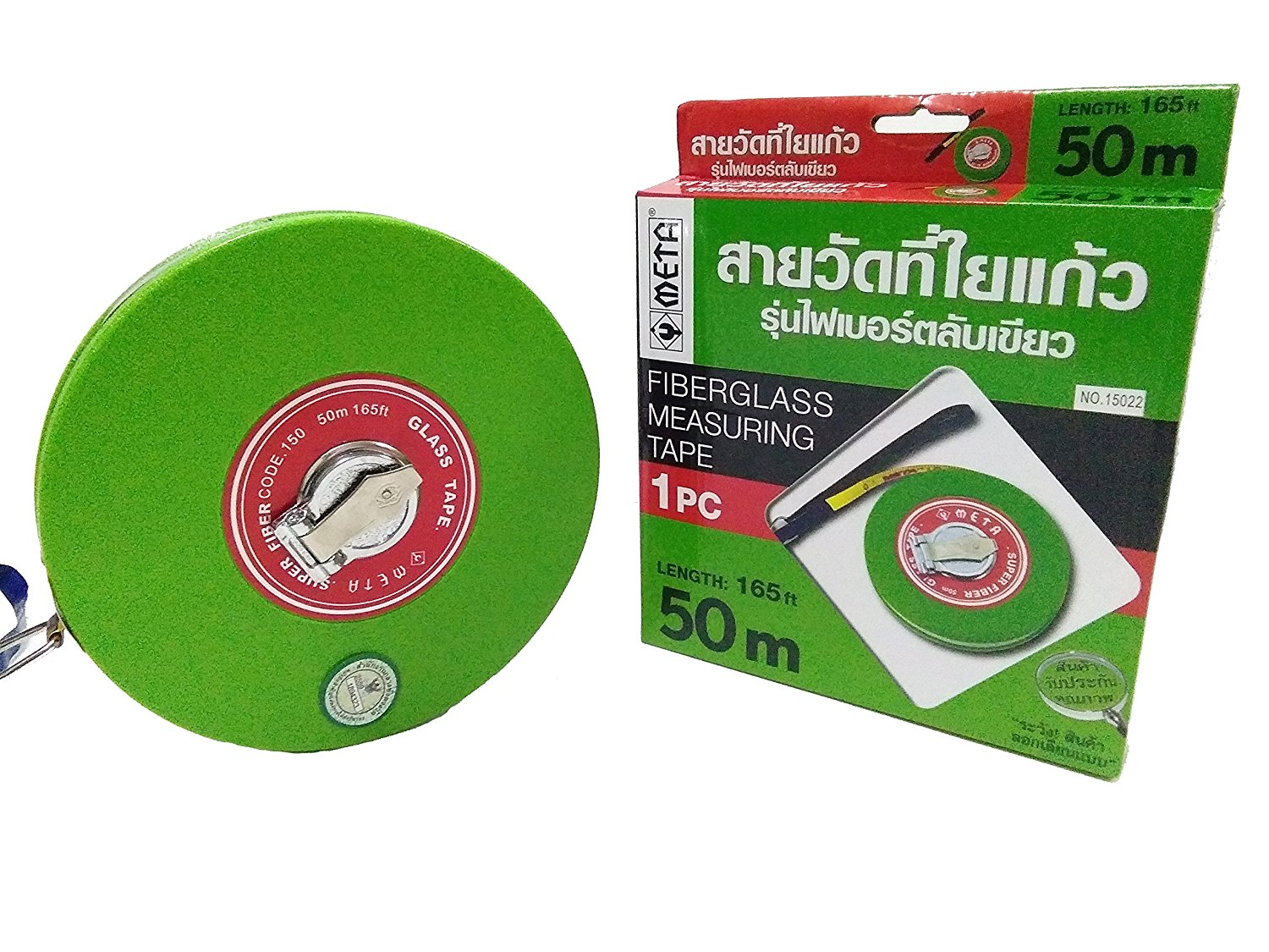 Prasertsteel META - 20 Meters Executive Diameter Pocket Tape ( Green ).