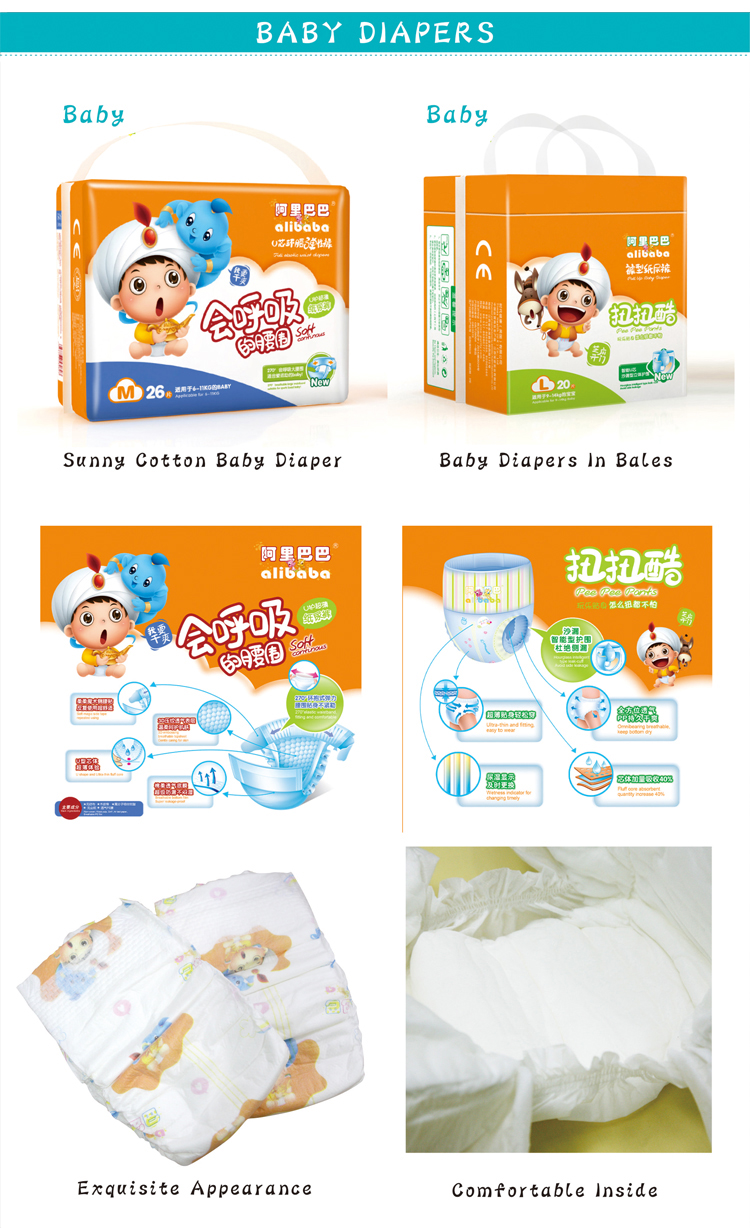 Most popular wholesale bags free baby diapers for adults
