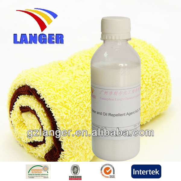Water and Oil Repellent Agent