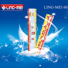 the same quality as brand badminton yy as20 shuttlecock goose feather
