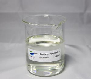 Water Decoloring Agent used to treat waste water from textile industry and dye houses, pigment industry