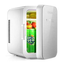 Высокий портативный охладитель мини-холодильник DC12V AC220V 8L автомобильный холодильник Студенческая холодильная коробка сенсорный морозильн...(Китай)